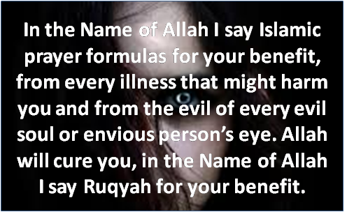 What about Ruqyah