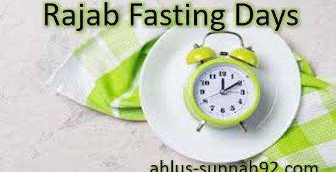 Fasting Month Rajab
